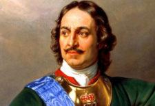 Календарь: 9 июня — День полководца и реформатора России Петра I Великого