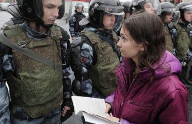 МВД связало организаторов акций из-за выборов в Москве с кавказскими НКО